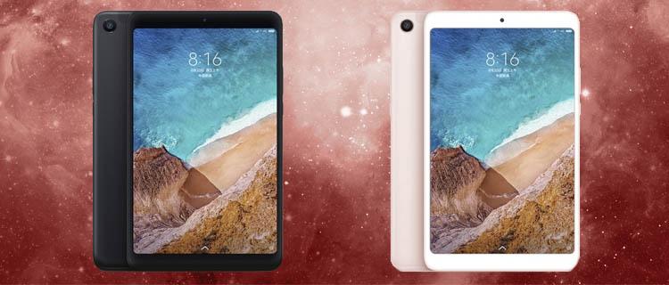 Tablets Xiaomi Mi Pad: actualizadas