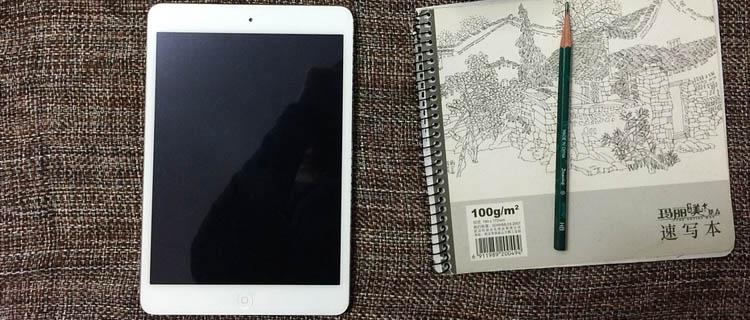 ipad mini: Las mejores tablets para jugar o tablets para gamers