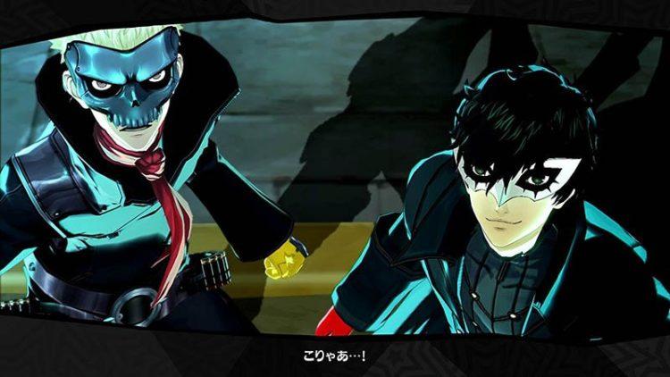 Persona 5: mejores juegos para PS4