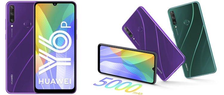 Huawei Y6p - Mejores móviles chinos de entre 100 y 200 euros